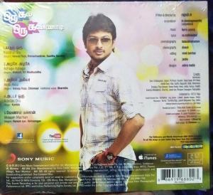 Oru Kal Oru Kannadi Tamil FIlm Audio CD by Harish Jayaraj www.mossymart.com