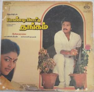 Paandi Nattu Thangam Tamil Film LP Vinyl Record by Ilayaraja www.mossymart.com