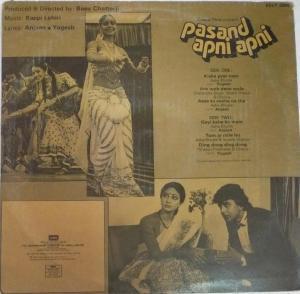 Pasand Apni Apni Hindi Film LP Vinyl Record by Bappi Lahiri www.mossymart.com