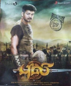 Puli Tamil Film Audio CD by Devi sri prasad www.mossymart.com