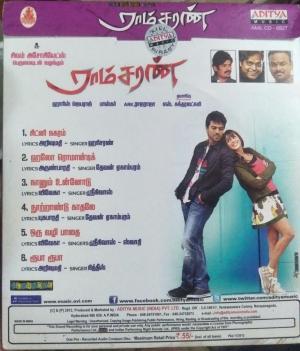 Ramcharan Tamil FIlm Audio CD By Harrish Jayaraj www.mossymart.com