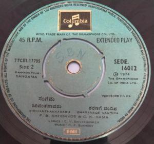 Sangama Kannada FIlm EP VInyl Record by K P Sukhdev 16012 www.mossymart.com