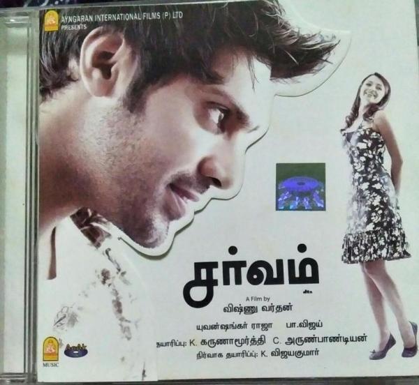 Sarvam Tamil FIlm Audio CD by Yuvan Shankar Raja www.mossymart.com