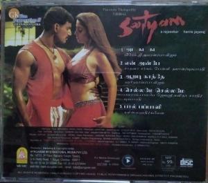 Sathyam Tamil FIlm Audio CD by Harris Jayaraj www.mossymart.com