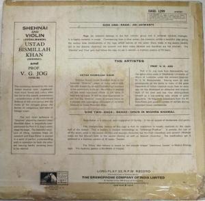 Shehnai and Violin Instrument LP Vinyl Record by Ustad Bismillah www.mossymart.com