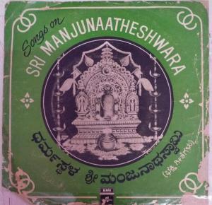 Songs on Sri Manjunaatheshwara Kannada Devotional EP Viny Record by M Ranga Rao www.mossymart.com