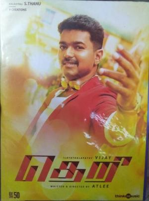 Theri Tamil FIlm Audio CD by G V Prakash Kumar www.mossymart.com