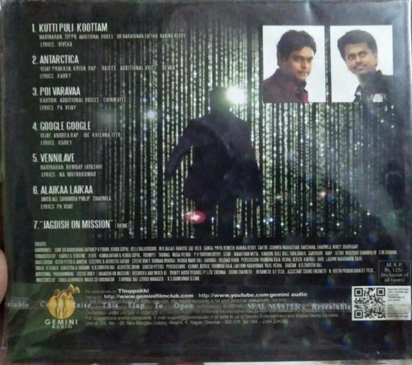 Thuppaakki Tamil Film Audio CD by Harris Jayaraj www.mossymart.com