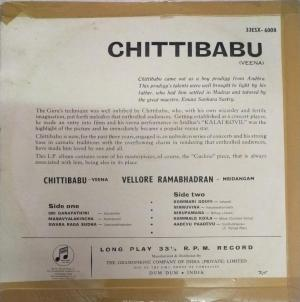 Veena Instruments LP Vinyl Record by Chittibabu www.mossymart.com