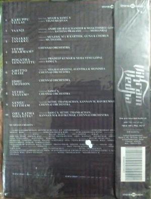 Vikram Vedha Tamil Film Audio CD by Sam CS www.mossymart.com
