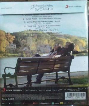 Vinnai Thaandi Varuvaaya Tamil Film Audio CD by A R Rahman www.mossymart.com