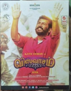 Viswaasam Tamil Film Audio CD by D Iman www.mossymart.com