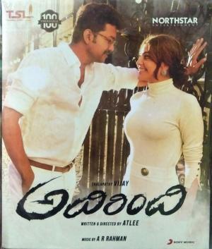 Adirindhi - Tamil Audio CD by A.R Rahman - www.mossymart.com (2)