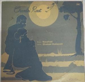 Chandni Raat Hindi Film LP VInyl Record by Naushad www.mossymart.com