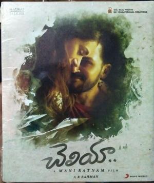 Cheliyaa - Tamil Audio CD by A.R. Rahman - www.mossymart.com (2)