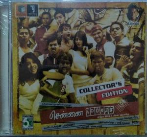 Chennai 600028 - Tamil Audio CD by Yuvan Shankar Raja - www.mossymart.com (2)