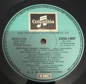 Chori Chori Hindi Film LP VInyl Record by Shankar Jaikishan www.mossymart.com