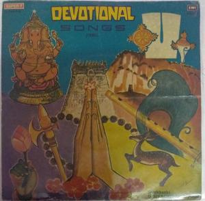 Devotional Songs Tamil Film EP Vinyl Record by Seerkhazhi Sivachidambaram www.mossymart.com