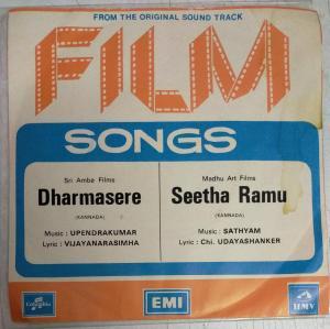 Dharmasere and Seetha Ramu Kannada Film EP Vinyl Record www.mossymart.com