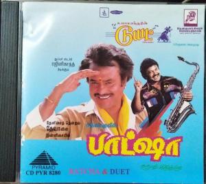 Duet - Baasha Tamil Audio by A.R. Rahman - Deva - www.mossymart.com (2)