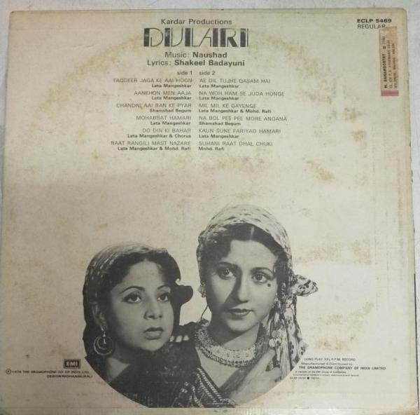 Dulari Hindi Film LP VInyl Record by Naushad www.mossymart.com