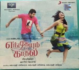 Engeyum Kadhal Tamil Audio CD by Harrish Jayaraj www.mossymart.com