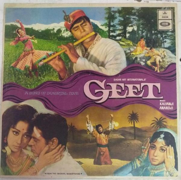 Geet Hindi Film LP VInyl Record by Kalyanji Anandji www.mossymart.com