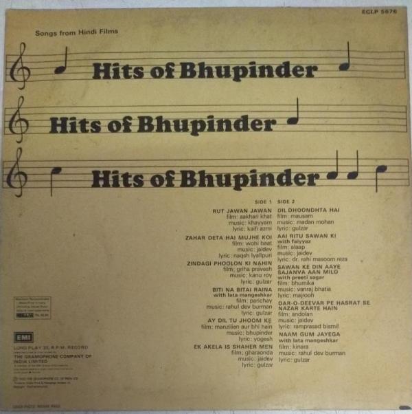Hits of Bhupinder Hindi Film LP VInyl Record www.mossymart.com