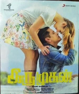 Iru Mugan - Tamil Audio CD by Harris Jayaraj - www.mossymart.com (2)