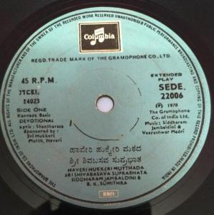 Kannada Devotional EP Vinyl Record 22006 www.mossymart.com
