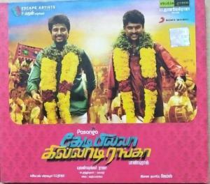 Kedi Pilla Killadi Ranga Tamil Audio CD by Yuvan Shankar Raja www.mossymart.com