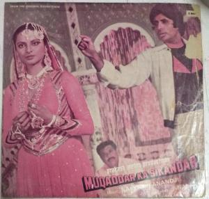 Muqaddar Ka Sikandar Hindi Film EP Vinyl Record by Kalyanji Anadji www.mossymart.com
