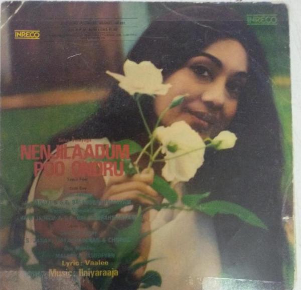 Nenjlaadum Poo Ondru Tamil FIlm EP Vinyl Record by Ilayaraja www.mossymart.com
