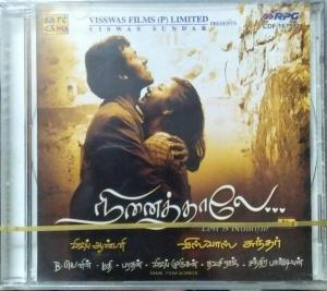 Ninaithaley Tamil Films Audio CD by Vijay Antony www.mossymart.com