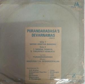 Purandaradasa's Devarnamas Kannada EP Vinyl Record by T N Seshagopalan www.mossymart.com