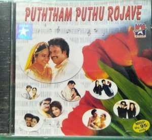Putham Puthu Rojave Tamil Film hits Audio CD www.mossymart.com