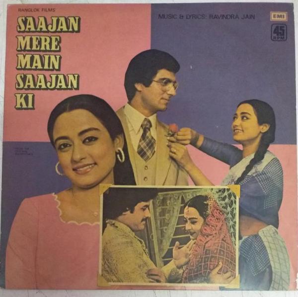 Saajan Mere Main Saajan Ki Hindi Film LP VInyl Record by Ravindra Jain www.mossymart.com