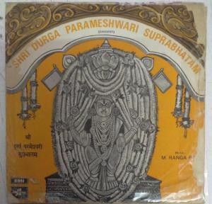 Shri Durga Parameshwari Subrabhatham Sanskri EP Vinyl Record by M Ranga Rao www.mossymart.com