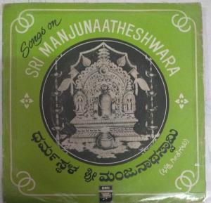 Songs on Sri Manjunaatheshwara Kannada EP Vinyl Record by M Ranga Rao www,mossymart.com