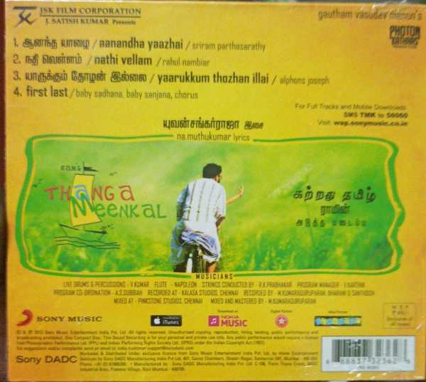 THANGAMEENKAL Tamil Audio CD by Yuvan Shankar Raja -www.mossymart.com (2)
