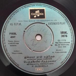 Tamil Christian Songs EP Vinyl Record www.mossymart.com
