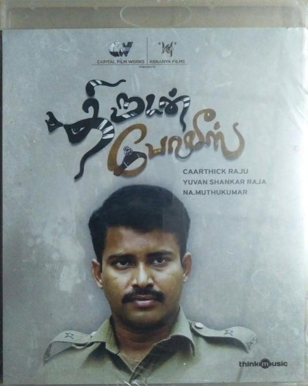 Thirudan Police Tamil Audio CD by Yuvan Shankar Raja www.mossymart.com