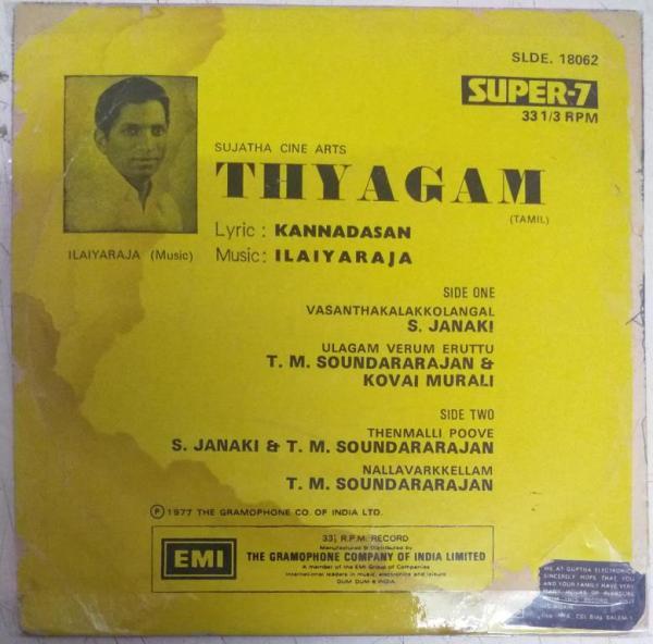 Thyagam Tamil Film EP Vinyl Record by Ilayaraja www.mossymart.com
