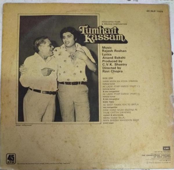 Tumhari Kassam Hindi Film LP Vinyl Record by Rajesh Roshan www.mossymart.com