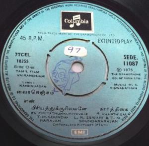 Vairanenjam Tamil Film EP Vinyl Record by MS Viswanathan www.mossymart.com