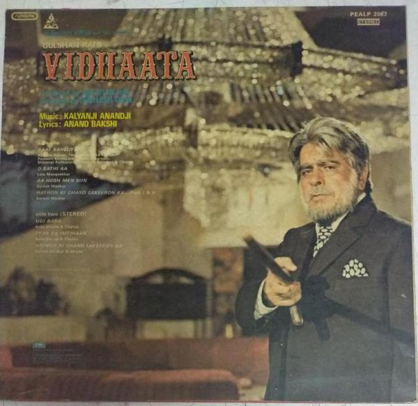 Vidhaata Hindi Film LP VInyl Record by Kalyanji Anandji www.mossymart.com