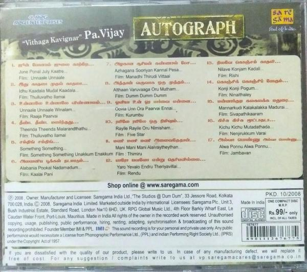 Vithaga Kavignar Pa Vijay Autograph Tamil Film Hits Audio CD www.mossymart.com