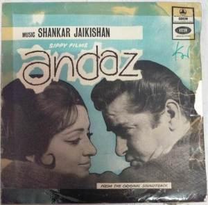 Andaz Hindi Film EP VInyl Record by Shankar Jaikishan www.mossymart.com