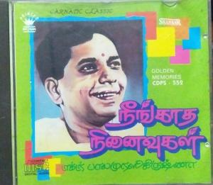 Carnatic Classic Tamil FIlm Hits Audio CD sung by Balamuralikrishna www.mossymart.com
