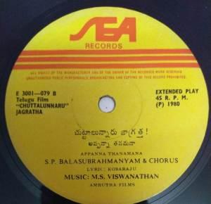 Chuttalunnaru Jagartha Telugu Film EP Vinyl Record by M S Viswanathan www.mossymart.com